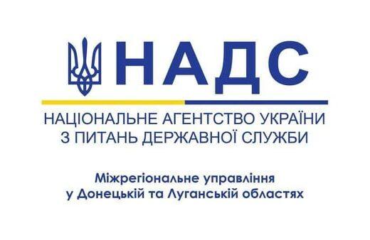 Підсумки проведених заходів контролю за дотриманням у держ.органах умов реалізації громадянами права на держ.службу